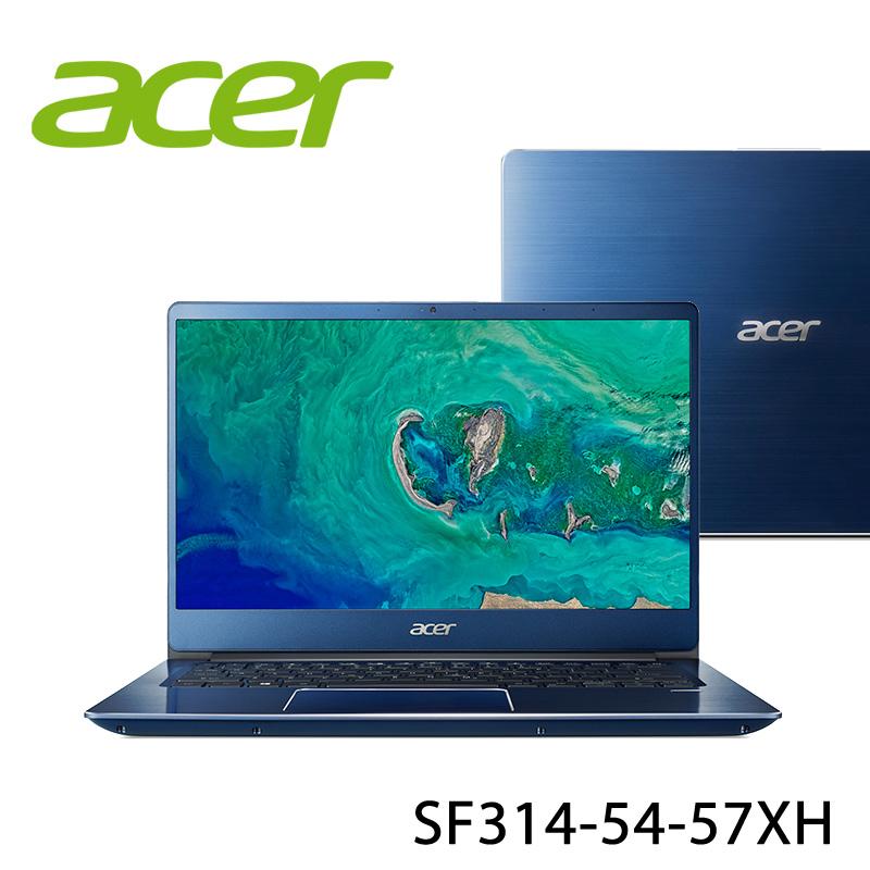【ACER宏碁】SF314-54-57XH 藍 14吋 筆電-送無線鼠+電腦除塵刷(贈品隨機出貨)