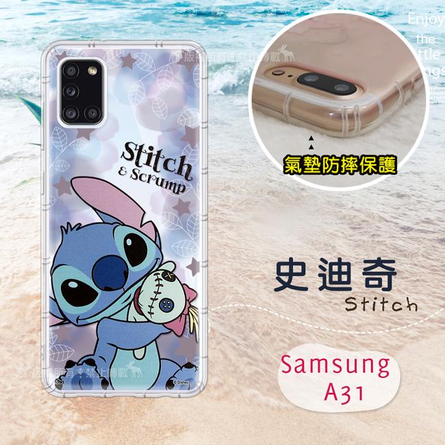 迪士尼授權正版 三星 Samsung Galaxy A31 繽紛空壓安全手機殼(史迪奇)