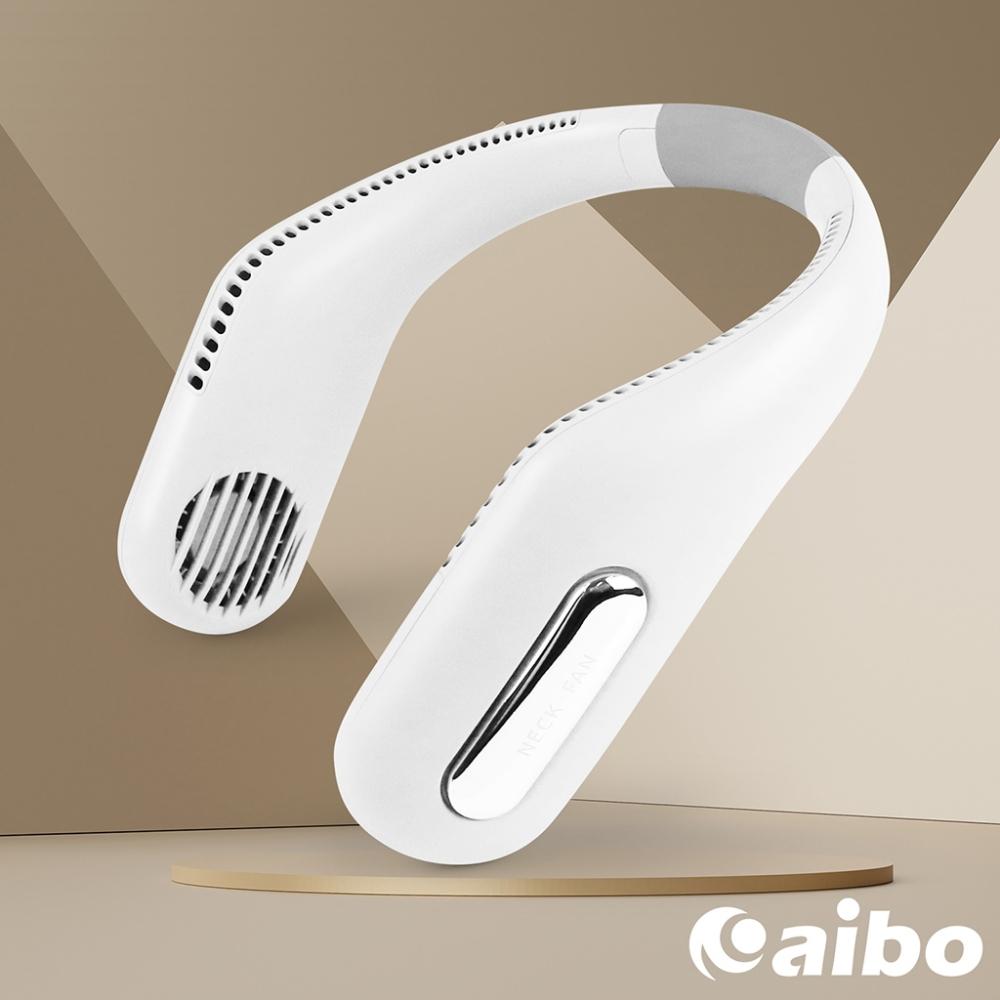 USB充電式 360度環繞清涼 隨身頸掛風扇(FAN-AB219)-白色