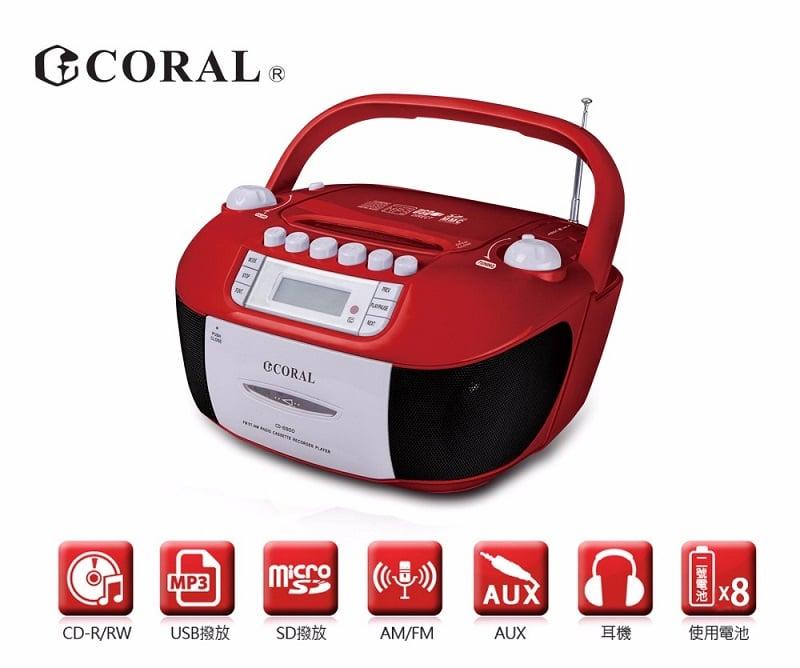CORAL CD8800 手提錄音帶/CD音響 經典錄音帶播放重現
