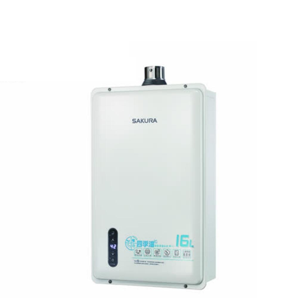 (全省安裝)櫻花16公升強制排氣(與DH-1635E/DH1635E同款)熱水器天然氣DH-1635EN