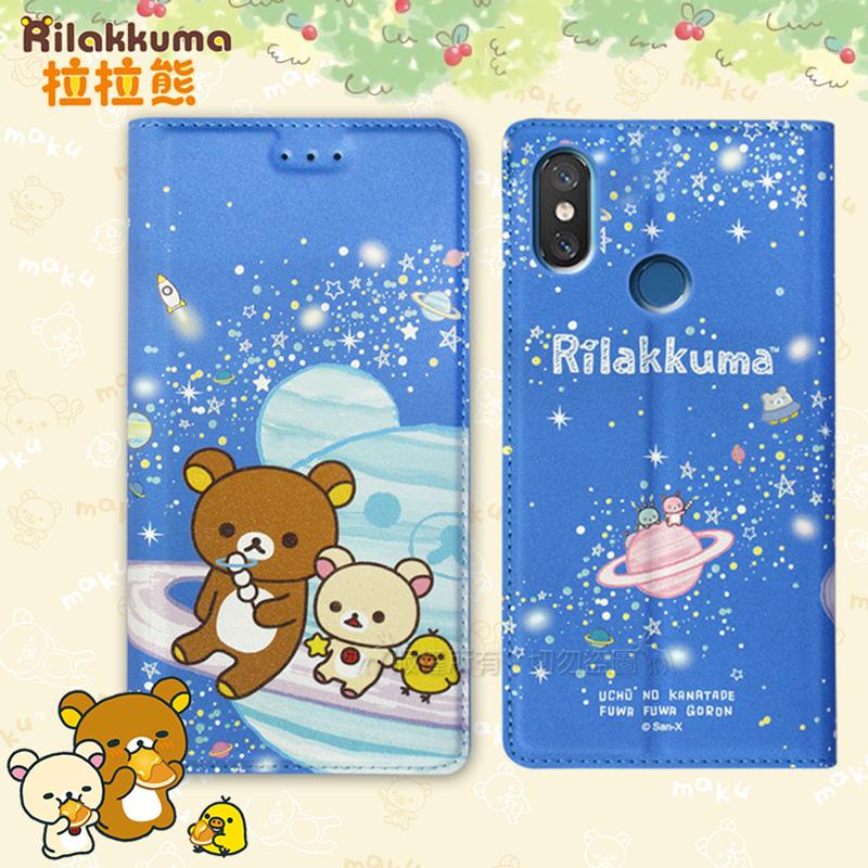 日本授權正版 拉拉熊 小米8 金沙彩繪磁力皮套(星空藍)