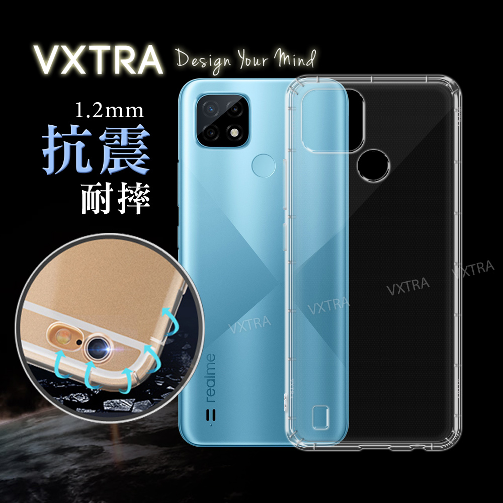 VXTRA realme C21 防摔氣墊保護殼 空壓殼 手機殼