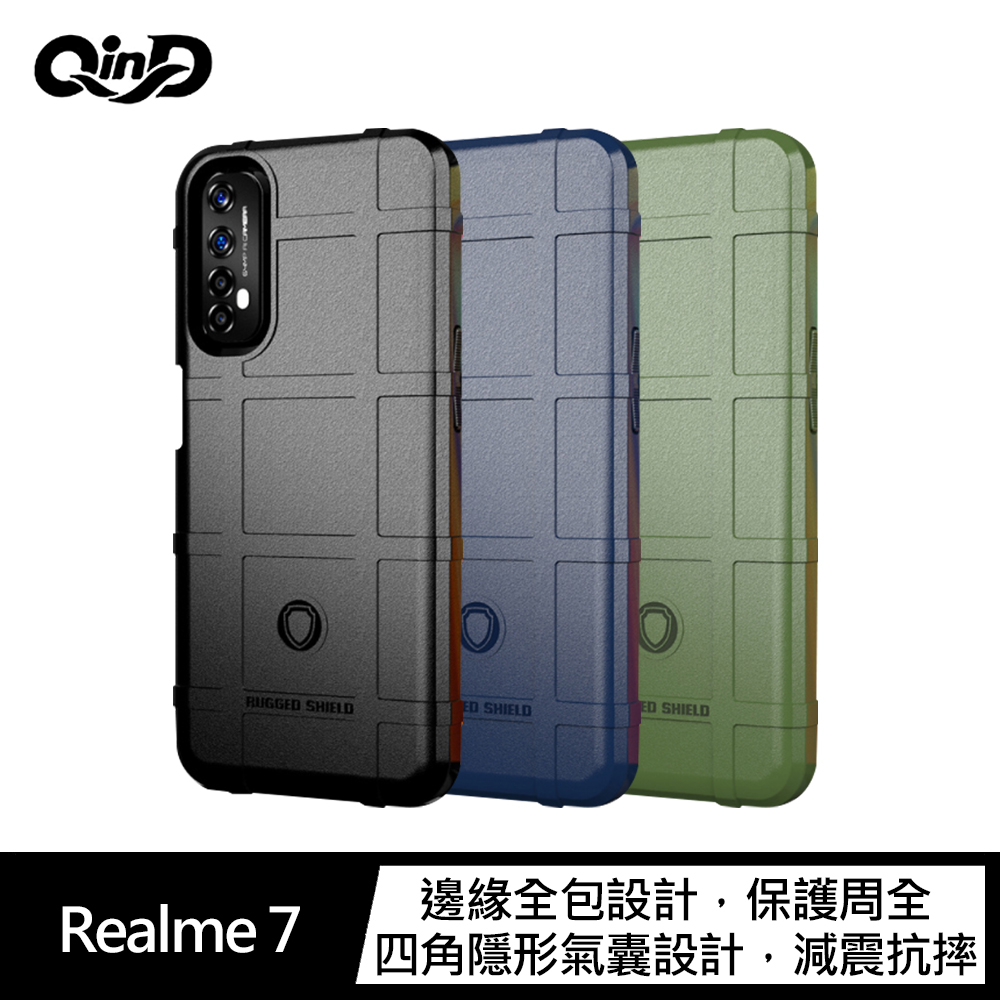 QinD Realme 7 戰術護盾保護套(黑色)