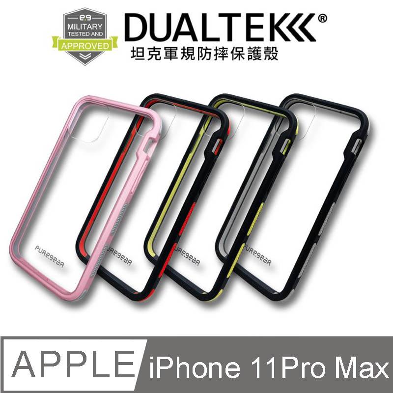 Puregear DUALTEK坦克透明保護殼 iPhone 11 Pro Max (黑框)