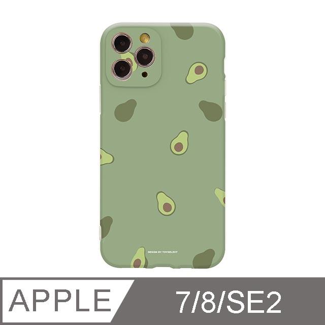 iPhone 7/8/SE2 4.7吋 營養滿分酪梨碎花iPhone手機殼