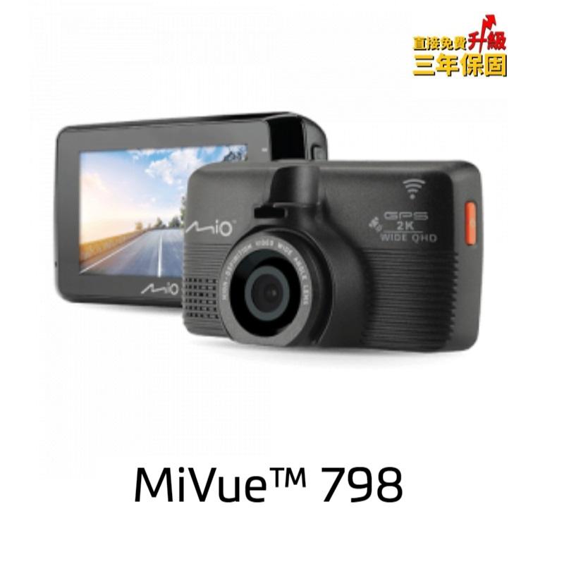 Mio MiVue 798 2.8K SONY Starvis感光元件WIFI測速行車記錄器(3M黏貼支架)