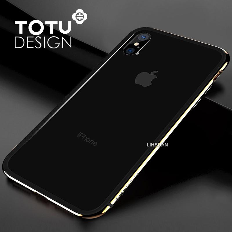 【TOTU台灣官方】iPhoneX手機殼 極光邊框系列 金色