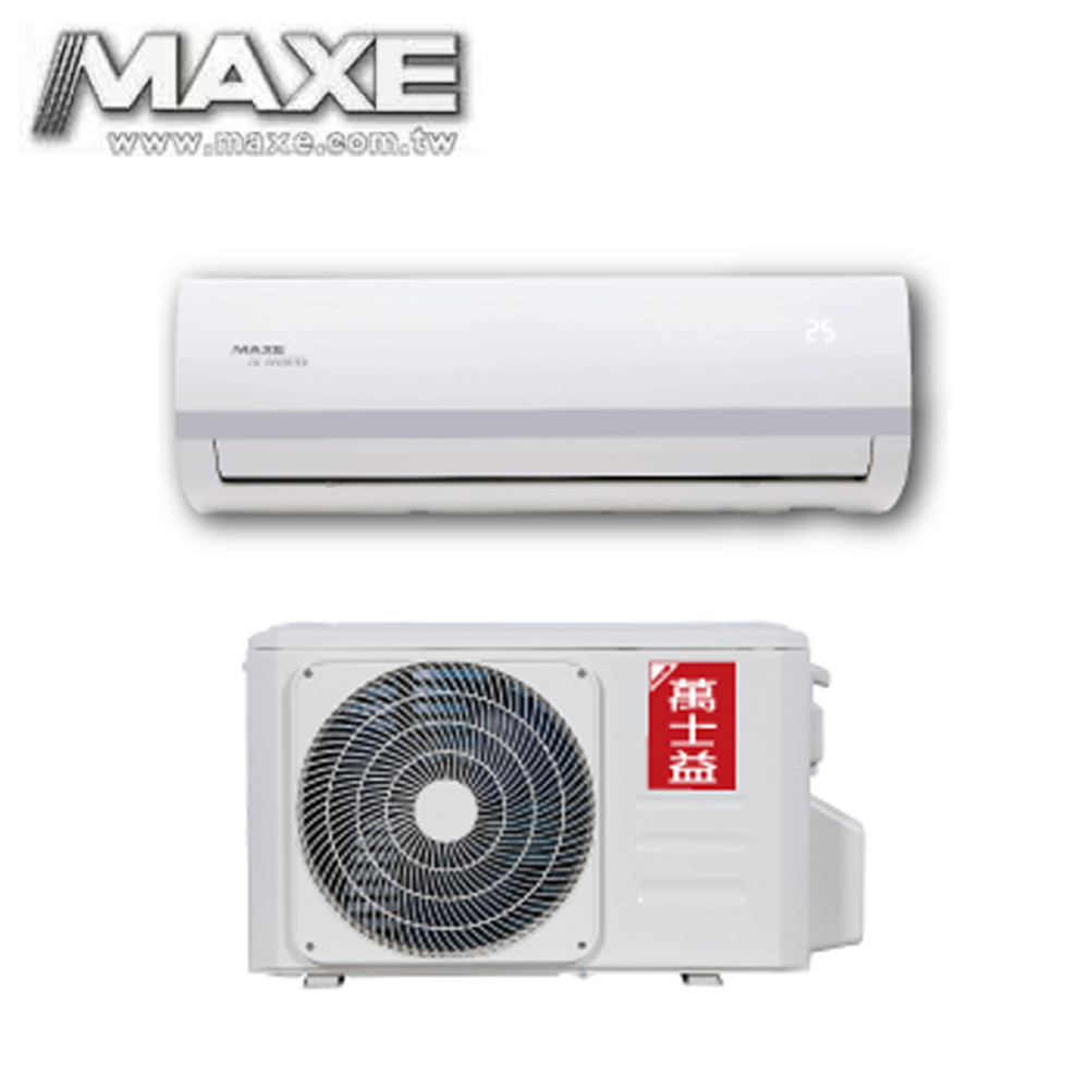 【MAXE萬士益】10-12坪變頻冷專分離式冷氣MAS-72MV5/RA-72MV5