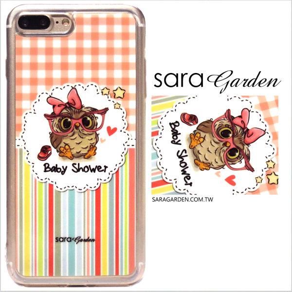 【Sara Garden】客製化 軟殼 蘋果 iphone7plus iphone8plus i7+ i8+ 手機殼 保護套 全包邊 掛繩孔 可愛貓頭鷹寶貝