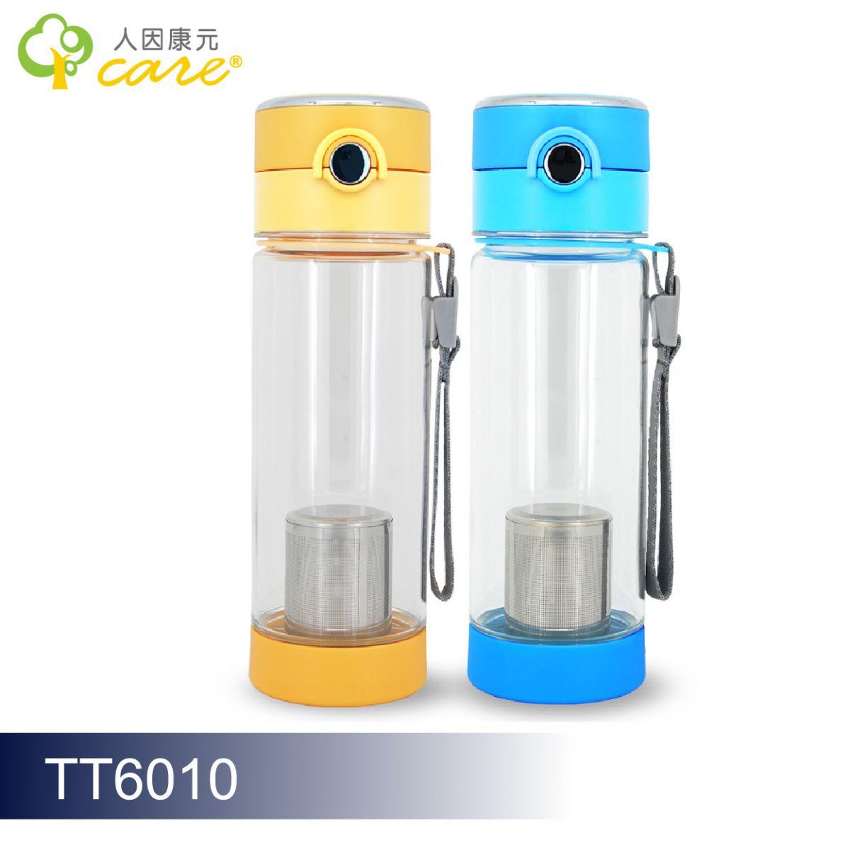 【ErgoCare】新負離子能量創意果茶壺 TT6010Y 鮮橙黃 600ml