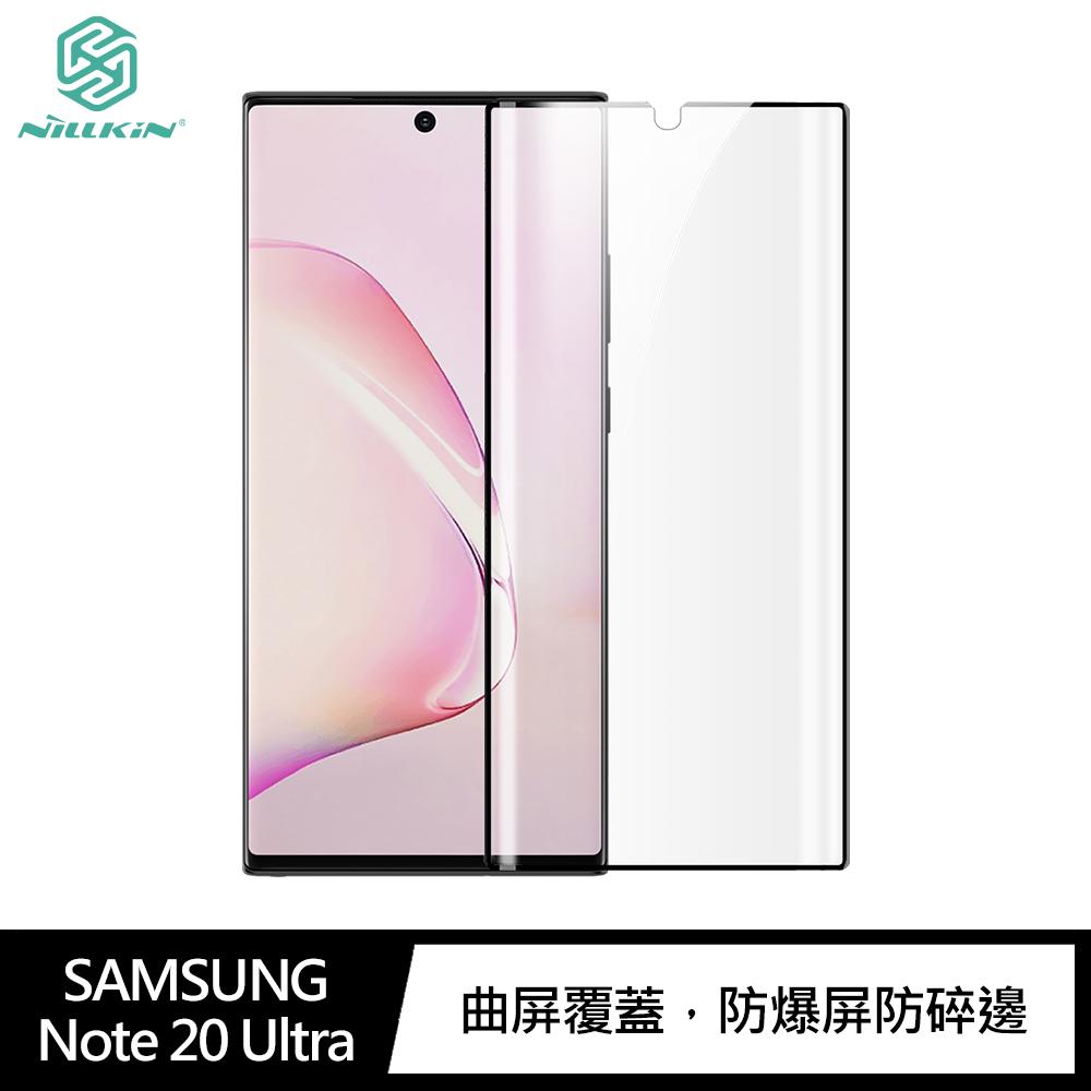 NILLKIN SAMSUNG Galaxy Note 20 Ultra 抗衝擊曲面膜