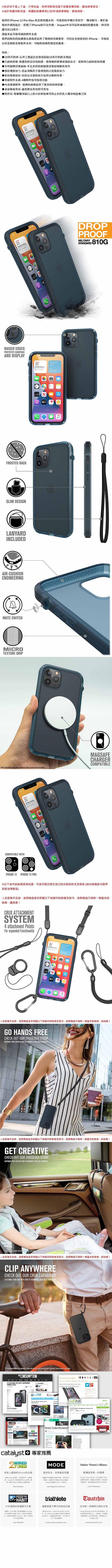"""(複製)CATALYST iPhone12 /12 Pro  (6.1"""")防摔耐衝擊保護殼-霧藍"""