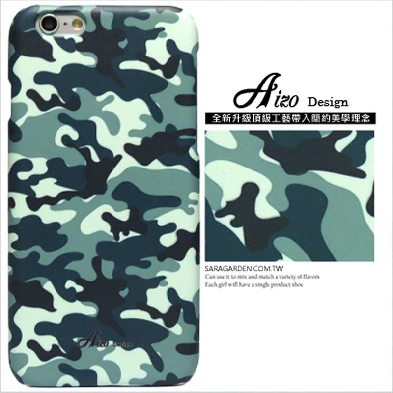 【AIZO】客製化 手機殼 HTC 10 Pro 迷彩 撞色 藍綠 保護殼 硬殼