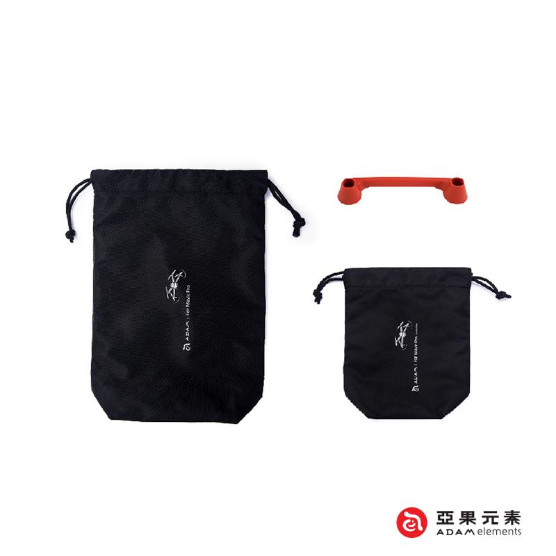 DJI|通用款 機身、遙控器專用隨身收納袋 (SB01M)