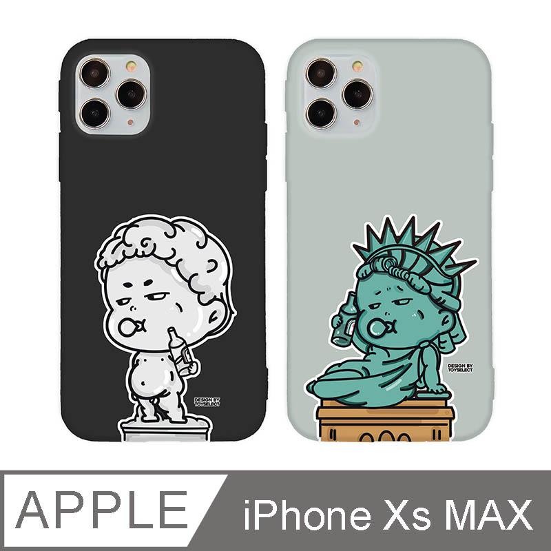 iPhone Xs Max 6.5吋 崩壞藝術家iPhone手機殼 自由女神 神秘灰