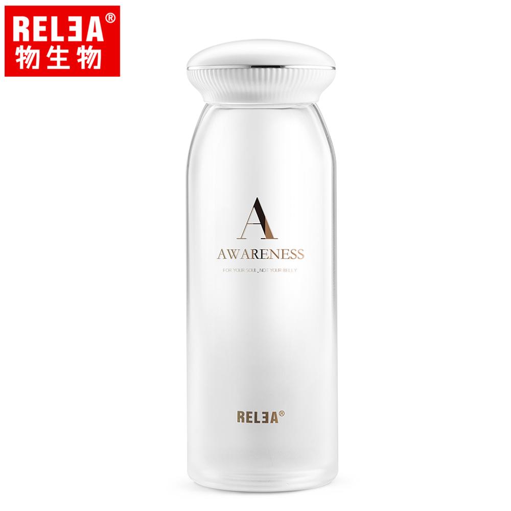 【香港RELEA物生物】460ml漸層貝殼耐熱玻璃隨身杯(晨露白)