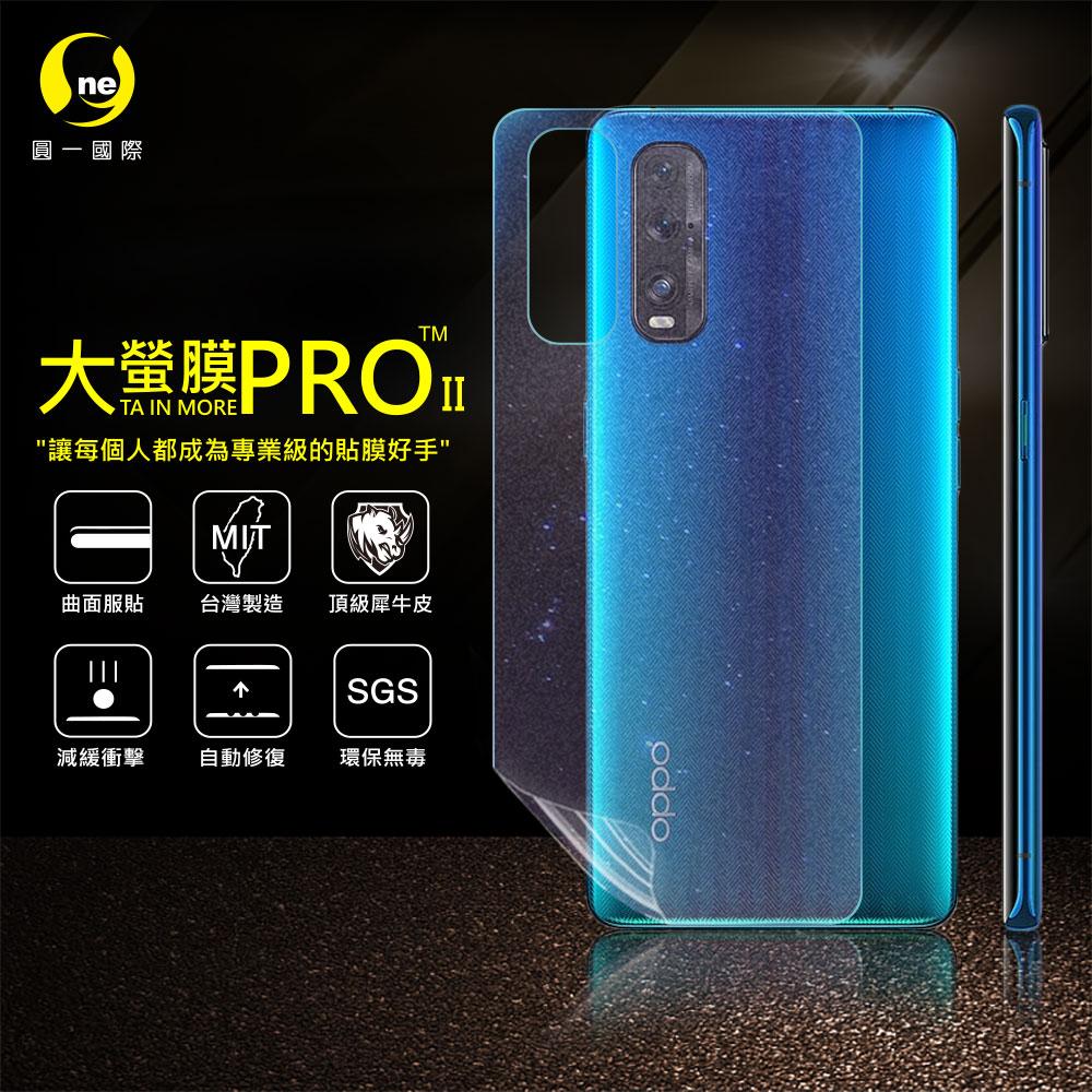 O-ONE旗艦店 大螢膜PRO OPPO FIND X2 手機背蓋保護貼 鑽石款 台灣生產高規犀牛皮螢幕抗衝擊修復膜