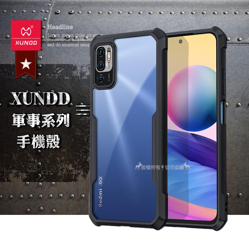 XUNDD 軍事防摔 紅米Redmi Note 10 5G/POCO M3 Pro 5G 清透保護殼 手機殼(夜幕黑)
