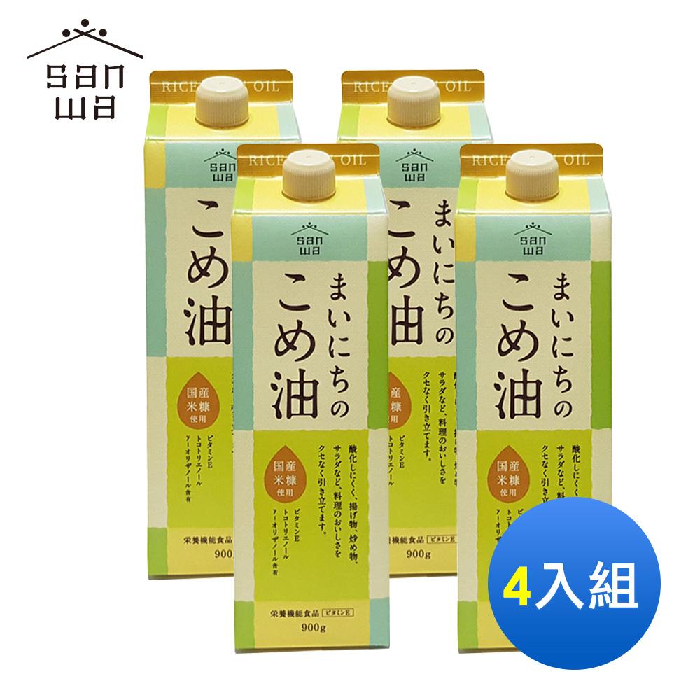 【日本三和】1000ml百分百玄米胚芽油(4入)