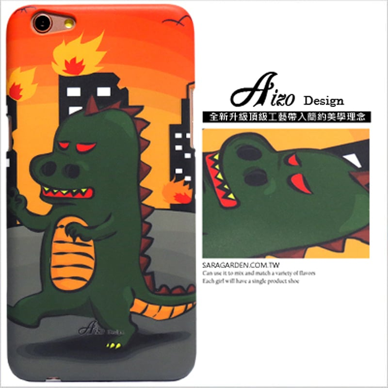【AIZO】客製化 手機殼 OPPO R9sPlus 酷斯拉走秀恐龍 曲線 手工 保護殼 硬殼