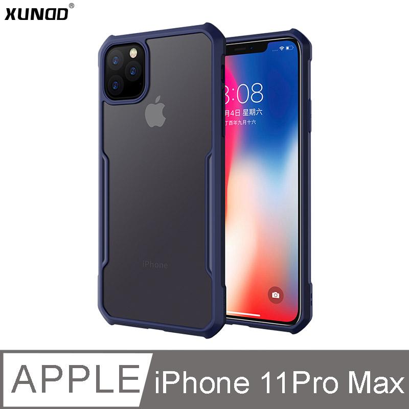 XUNDD 甲蟲系列 IPHONE 11 Pro Max 防摔保護軟殼 (深海藍)