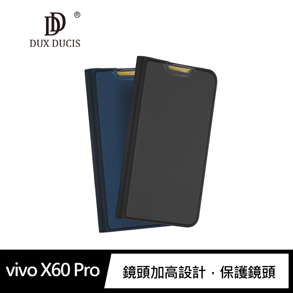 DUX DUCIS vivo X60 Pro SKIN Pro 皮套(藍色)