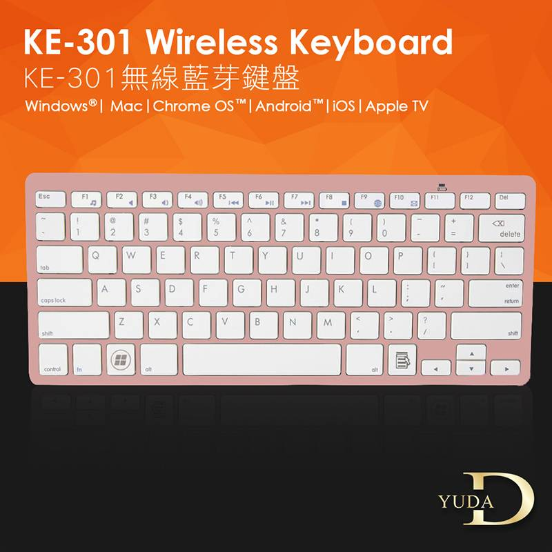 YUDA悠達KE-301輕巧薄型設計藍芽鍵盤(玫瑰金)