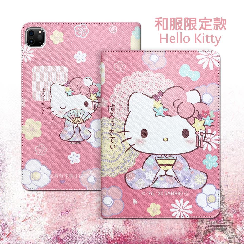 正版授權 Hello Kitty凱蒂貓 iPad Pro 11吋 2021/2020版通用 和服限定款 平板保護皮套