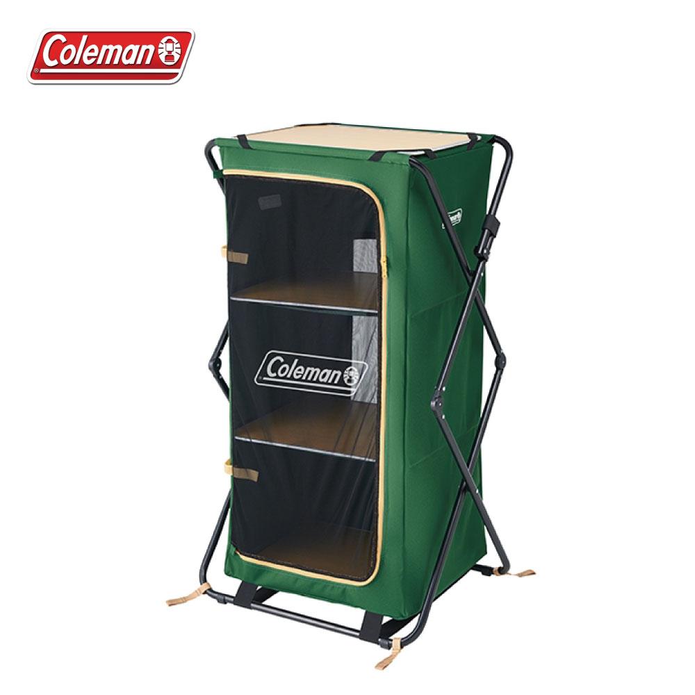 Coleman 原野廚房櫃 置物櫃 收納櫃 CM-31297