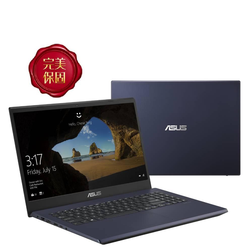 【預購】ASUS X571GD(i5-9300H) 8G 256G 黑 15.6吋FHD_X571GD-0451K9300H