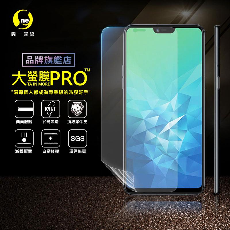 O-ONE旗艦店 大螢膜PRO OPPO A3 螢幕保護貼 亮面透明 台灣生產高規犀牛皮螢幕抗衝擊修復膜