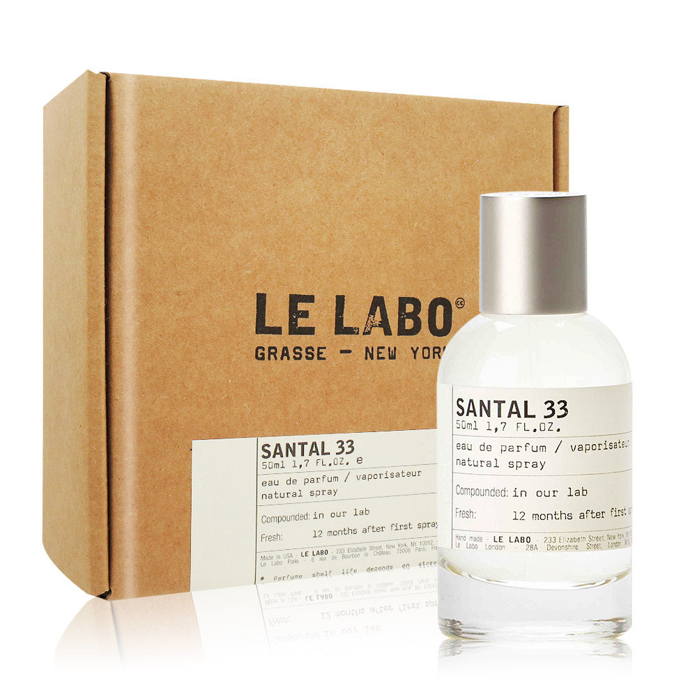 Le Labo 檀香33 Santal 淡香精(50ml) EDP-香水航空版