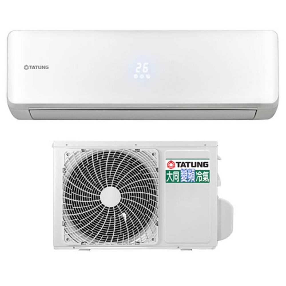 ★含標準安裝★【大同】柔光變頻分離式冷氣R-502DDHN/FT-502DDHN《8坪》