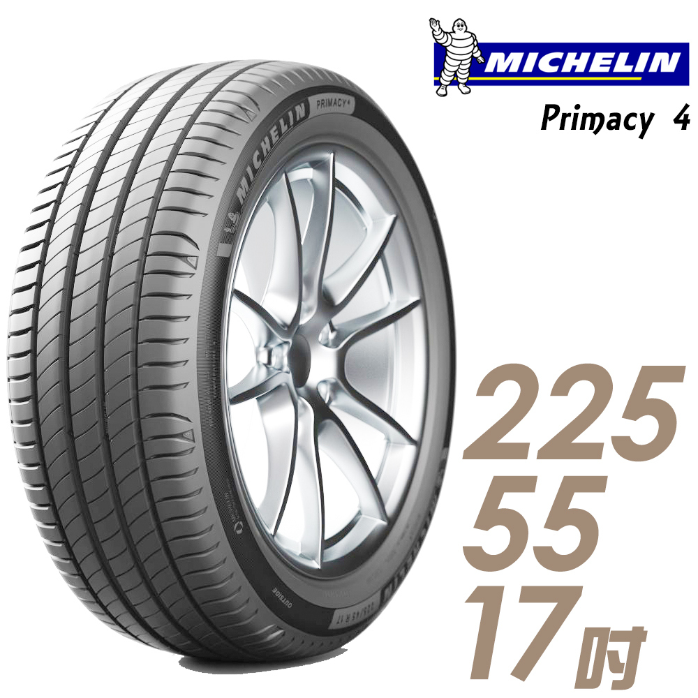 【Michelin 米其林】PRIMACY 4-2255517吋 101W【車麗屋】
