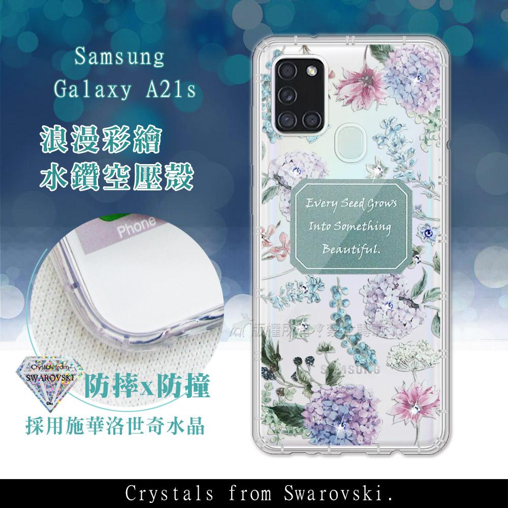 三星 Samsung Galaxy A21s 浪漫彩繪 水鑽空壓氣墊手機殼(幸福時刻)