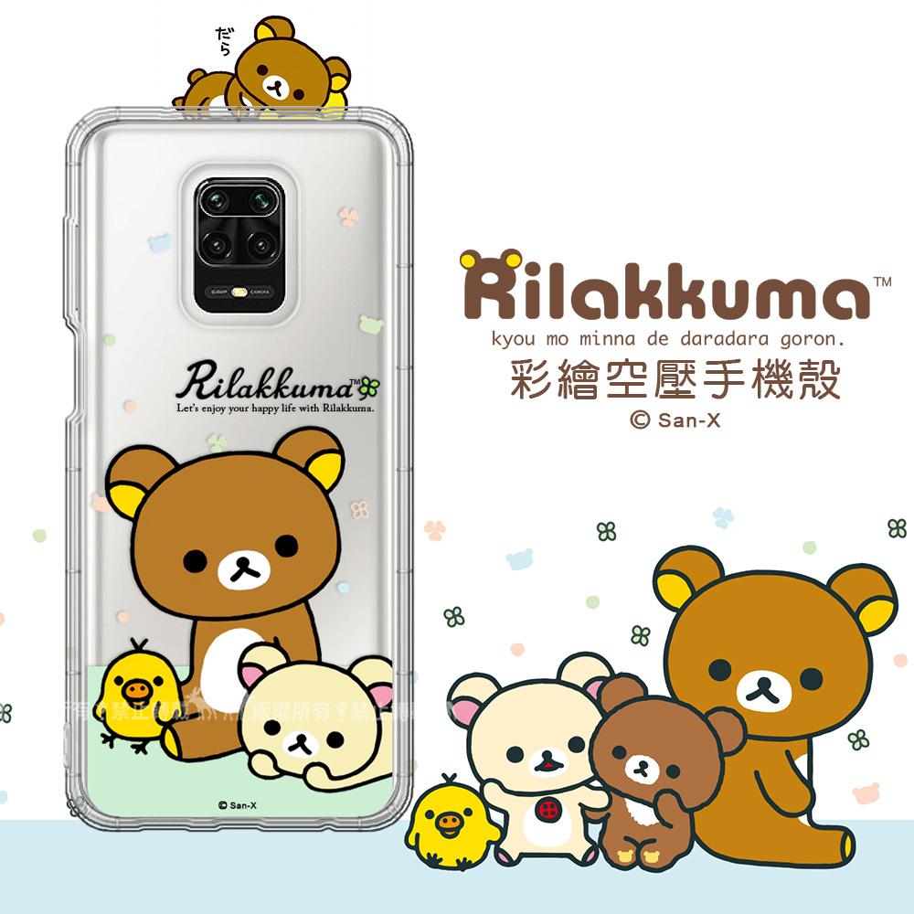 SAN-X授權 拉拉熊 紅米Redmi Note 9 Pro 彩繪空壓手機殼(淺綠休閒)