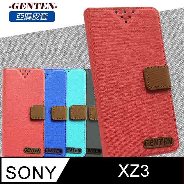 亞麻系列 Sony Xperia XZ3 插卡立架磁力手機皮套(紅色)