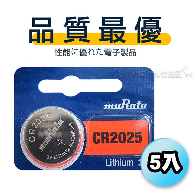 【品質最優】muRata村田(原SONY) 鈕扣型 鋰電池 CR2025 (5顆入) 3V