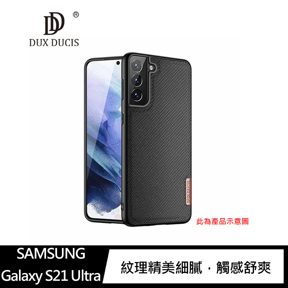 DUX DUCIS SAMSUNG Galaxy S21 Ultra Fino 保護殼(緞黑色)