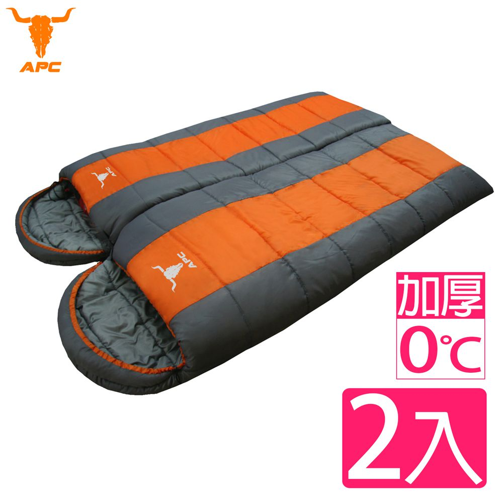 【APC】秋冬加厚可拼接全開式睡袋-桔灰(2入組)