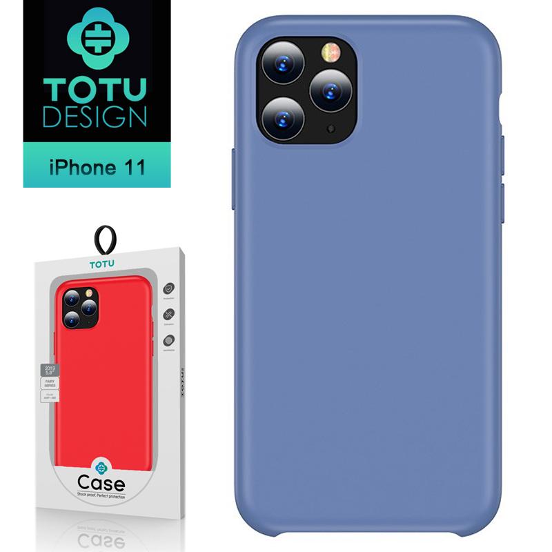 【TOTU台灣官方】iPhone11手機殼防摔殼耐髒汙 i11 出彩系列 藍色