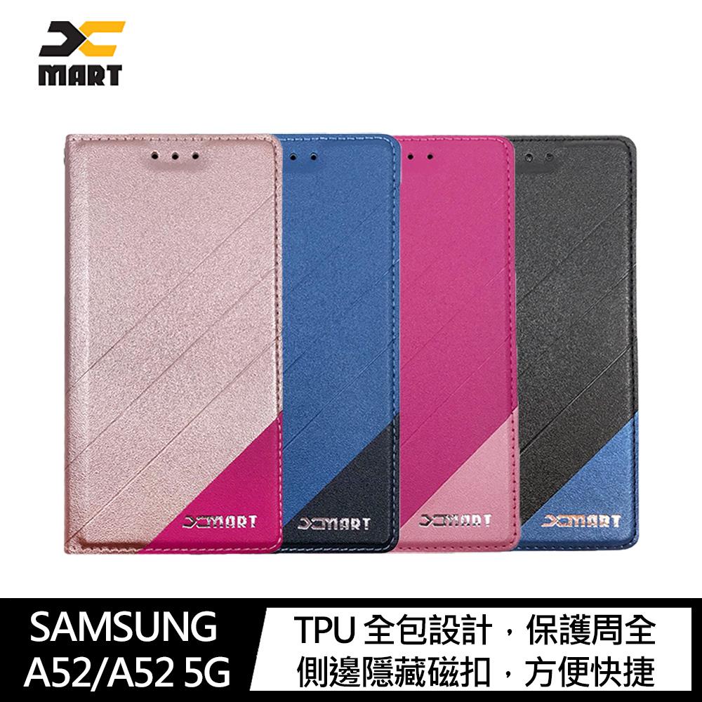 XMART SAMSUNG Galaxy A52/A52 5G 磨砂皮套(藍色)