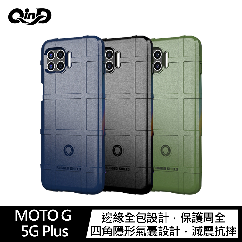 QinD MOTO G 5G Plus 戰術護盾保護套(藍色)