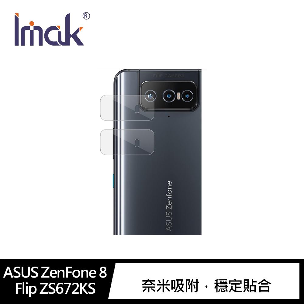 Imak ASUS ZenFone 8 Flip ZS672KS 鏡頭玻璃貼