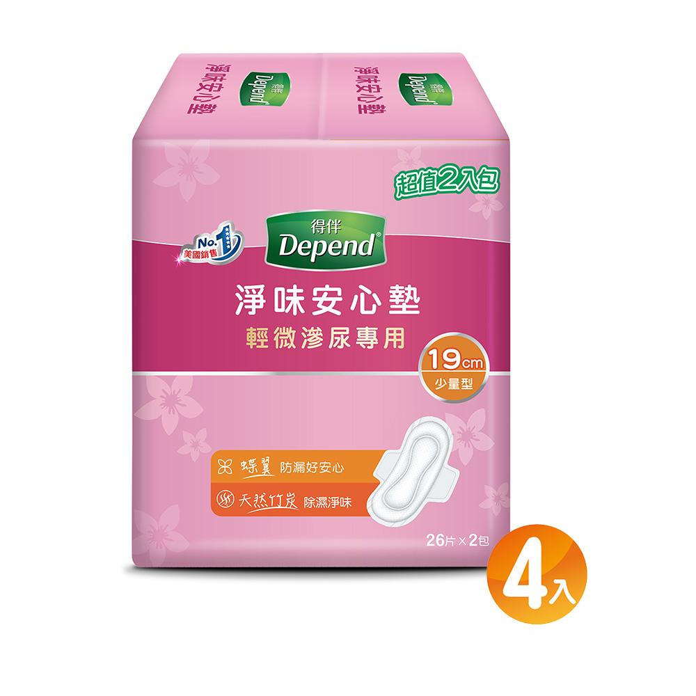 【得伴】淨味安心墊19cm 26片x2包x4組/箱