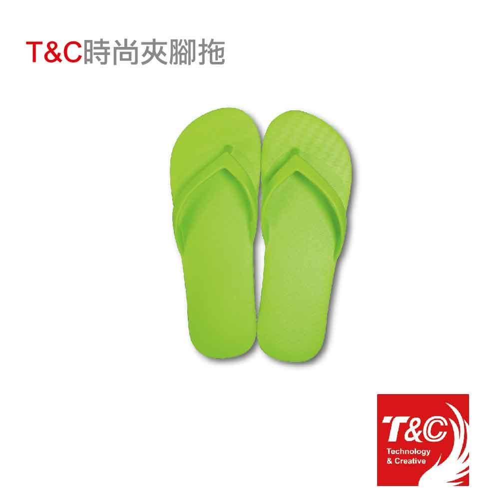 T&C時尚夾腳拖-芬綠色(尺寸23 / 2雙入)贈涼感巾*1(隨機)