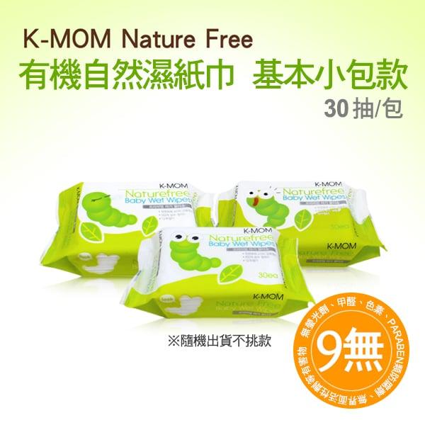 【韓國MOTHER-K】有機自然幼兒濕紙巾-基本款隨身包(12包入)