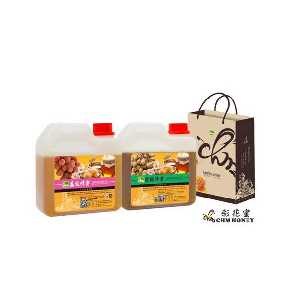 彩花蜜 台灣嚴選-荔枝蜂蜜 (LITCHI HONEY) 1200g + 龍眼蜂蜜 (LONGAN HONEY) 1200g (促銷組合)