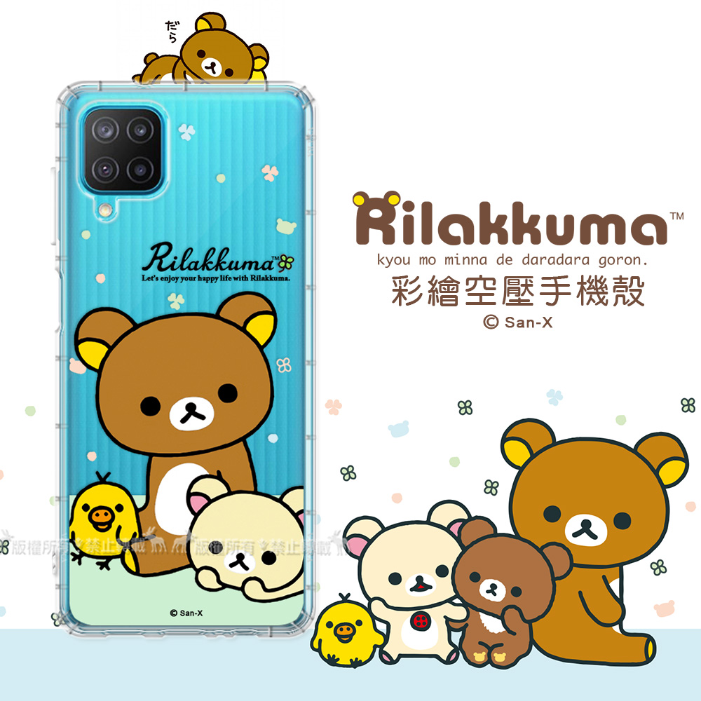 SAN-X授權 拉拉熊 三星 Samsung Galaxy M12 彩繪空壓手機殼(淺綠休閒)